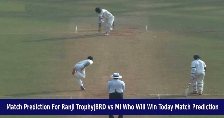 BRD vs MI Who Will Win Today Match Prediction