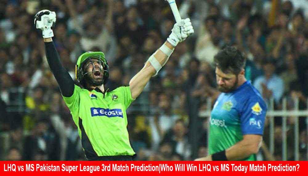 LHQ vs MS Pakistan Super League 3rd Match Prediction|Who Will Win LHQ vs MS Today Match Prediction?