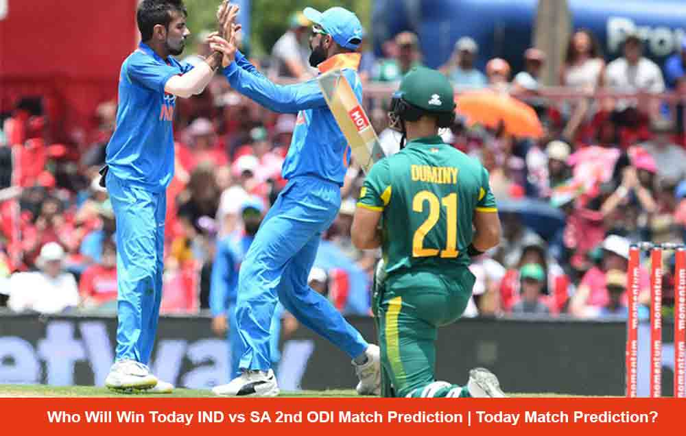 Who Will Win Today IND vs SA 2nd ODI Match Prediction | Today Match Prediction?