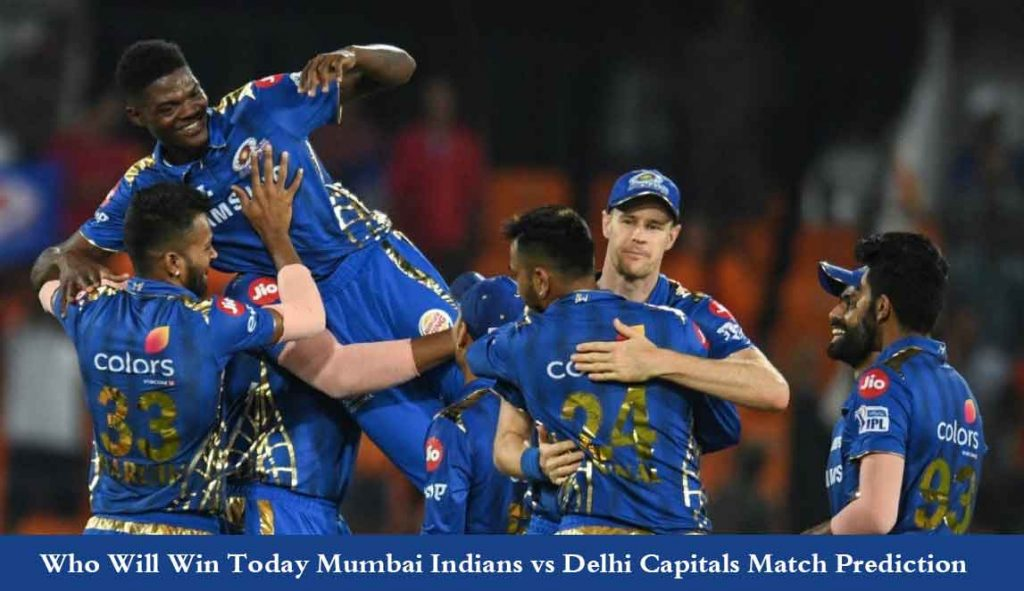 MI vs DC Match Prediction | MI vs DC 27th Match 11 October 2020 Who Will Win