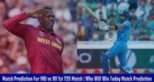 Match Prediction For IND vs WI 1st T20 Match | Who Will Win Today Match Prediction