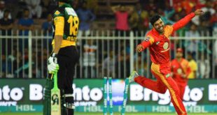 ISU vs MS Pakistan Super League 5th Match Prediction|Who Will Win ISU vs MS Today Match Prediction?