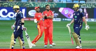 Who Will Win ISU vs QTG Pakistan Super League 9th Match Prediction| ISU vs QTG Today Match Prediction?