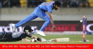 Who Will Win Today NZ vs IND 1st ODI Match|Today Match Prediction?