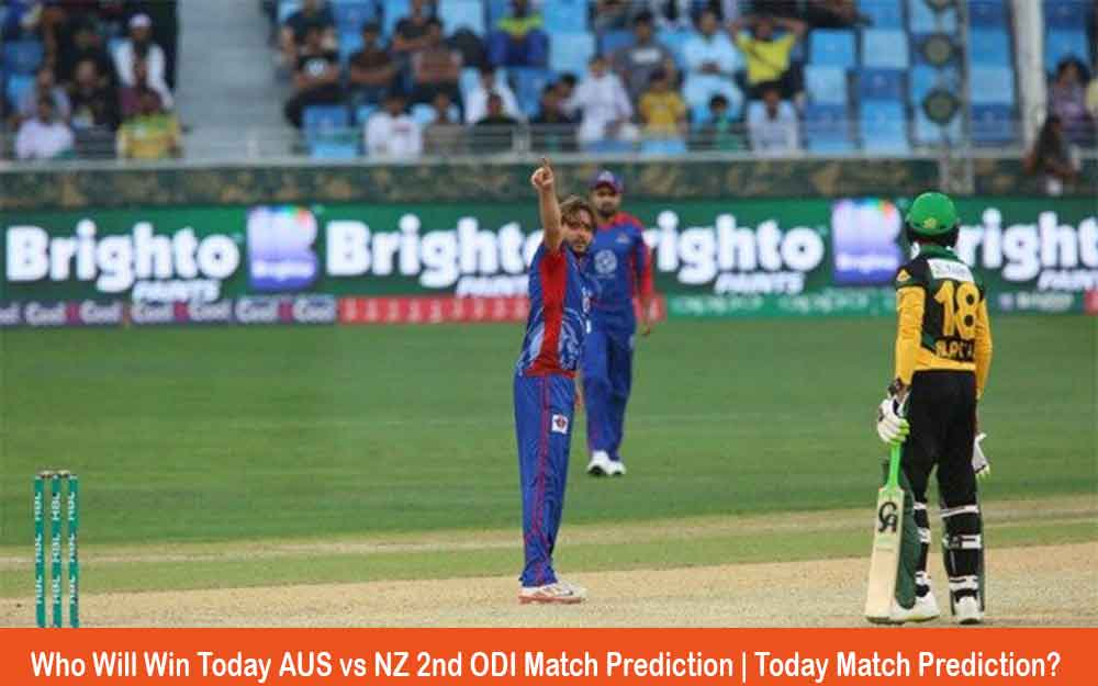 Who Will Win LHQ vs MS Pakistan Super League 28th Match Prediction | LHQ vs MS Today Match Prediction?