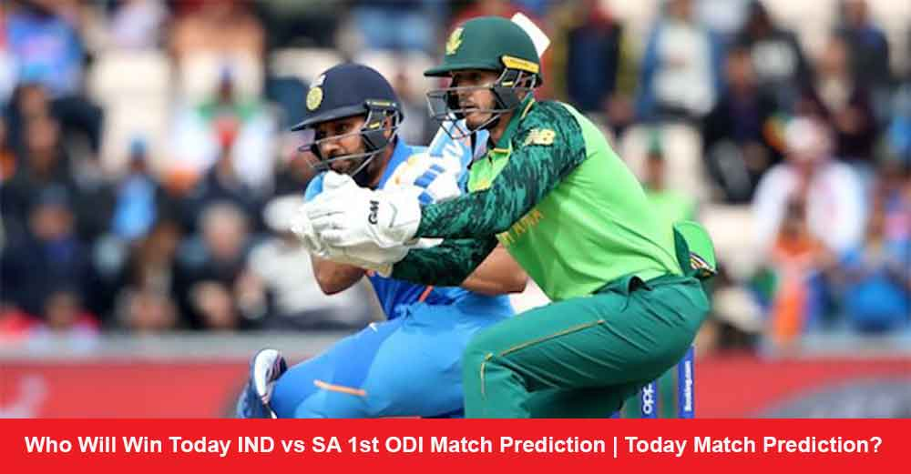 Who Will Win Today IND vs SA 1st ODI Match Prediction | Today Match Prediction?