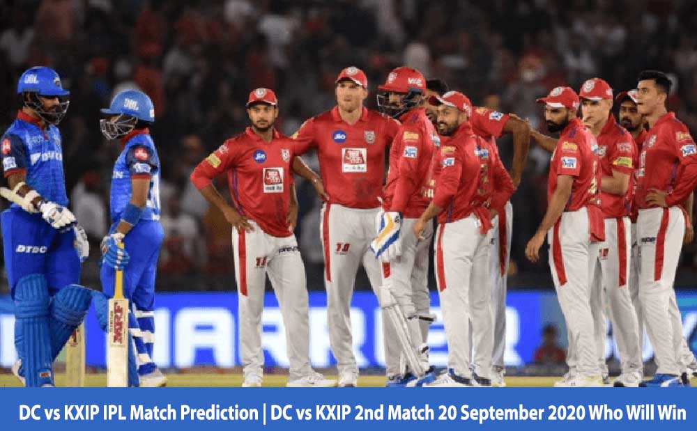 DC vs KXIP IPL Match Prediction | CSK vs MI 2nd IPL Match Prediction