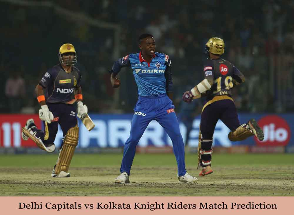 DC vs KKR IPL Match Prediction | DC vs KKR 16th Match 03 October 2020 Who Will Win