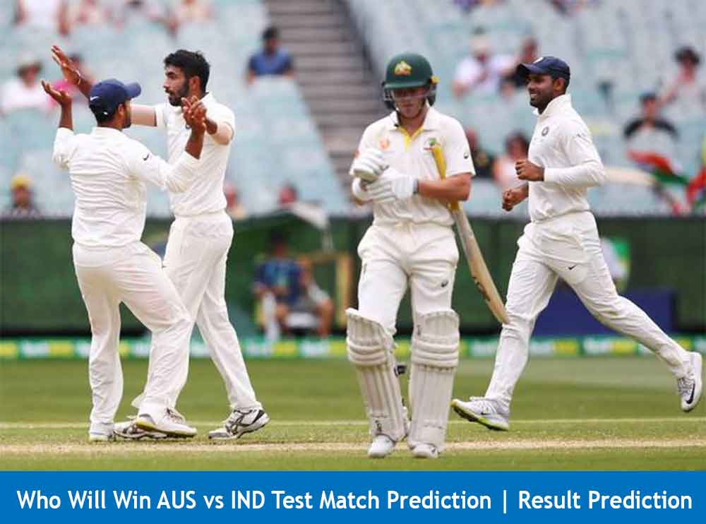 Who Will Win Today AUS vs IND 3rd Test Match Prediction | Result Prediction