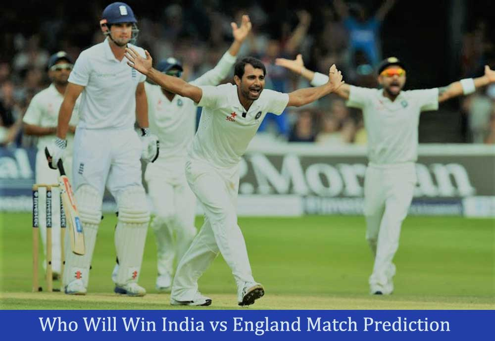 Who Will Win Today IND vs ENG 1st Test Match Prediction