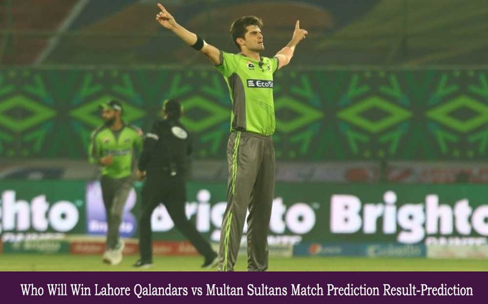 LHQ vs MS Pakistan Super League Match Prediction