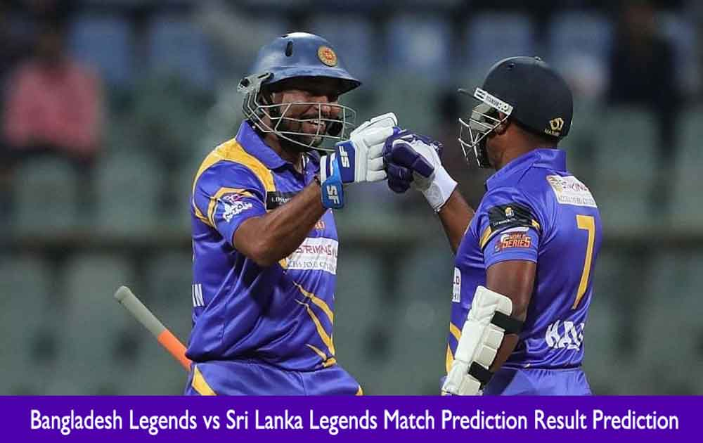 Who Will Win BANL vs SLL Road Safety World Series Match Prediction