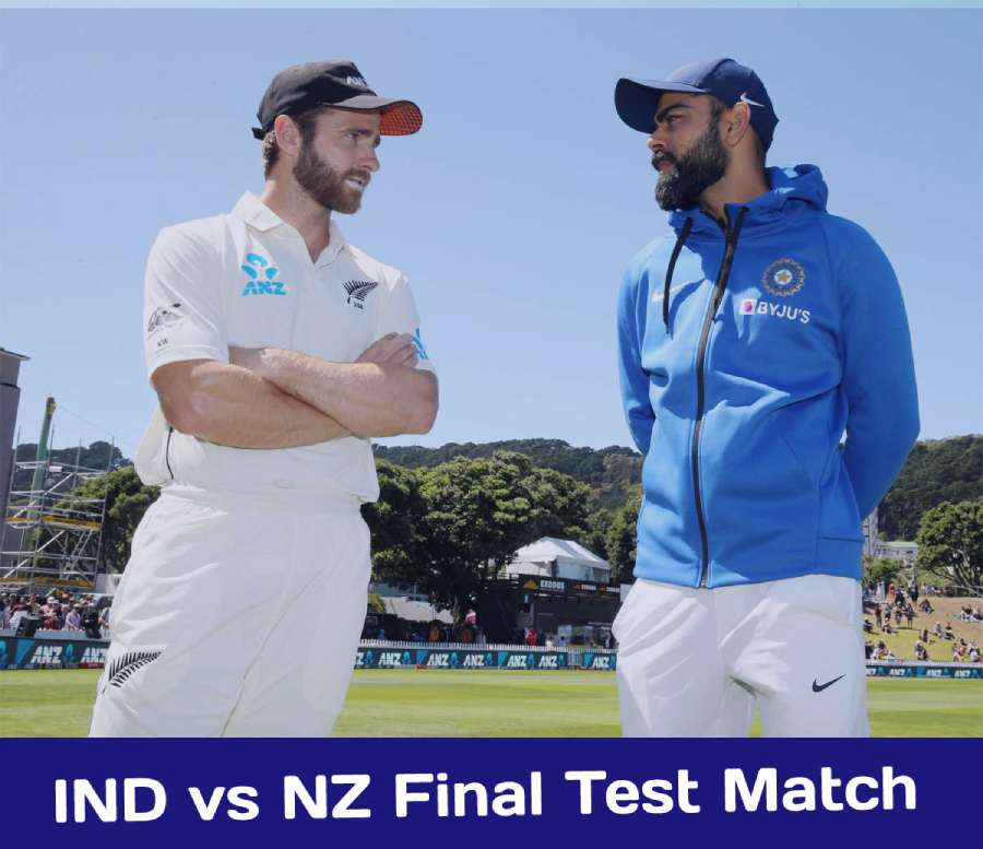 Who Will Win Today IND vs NZ Final Test Match Prediction